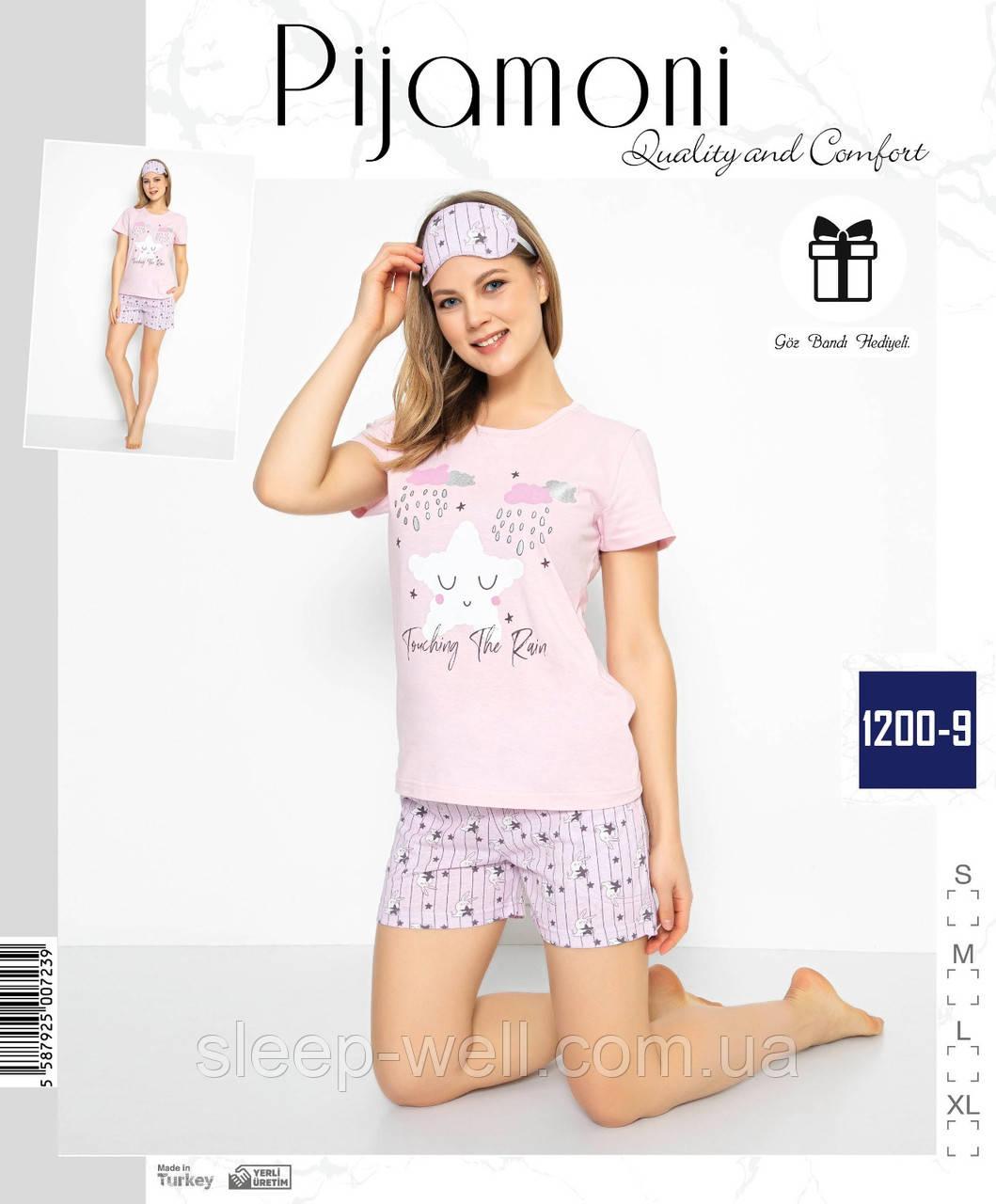 Комплект с шортами, Pigamoni