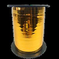 Стрічка для куль золота, 130м