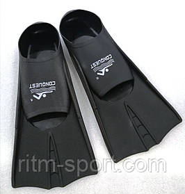 Ласты для плавания короткие размер 42 - 44