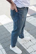 Джинси чоловічі МОМ блакитні вільні стильні Туреччина, фото 3