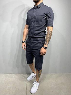Комбинезон-шорты+рубашка мужской джинсовый серый, фото 2