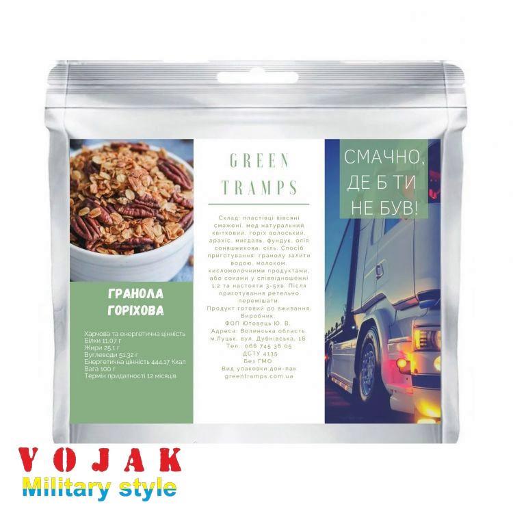 Сушені продукти Green Tramps Гранола горіхова