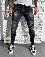 Джинси чоловічі чорні з потертостями завужені рвані стильні Туреччина, фото 3