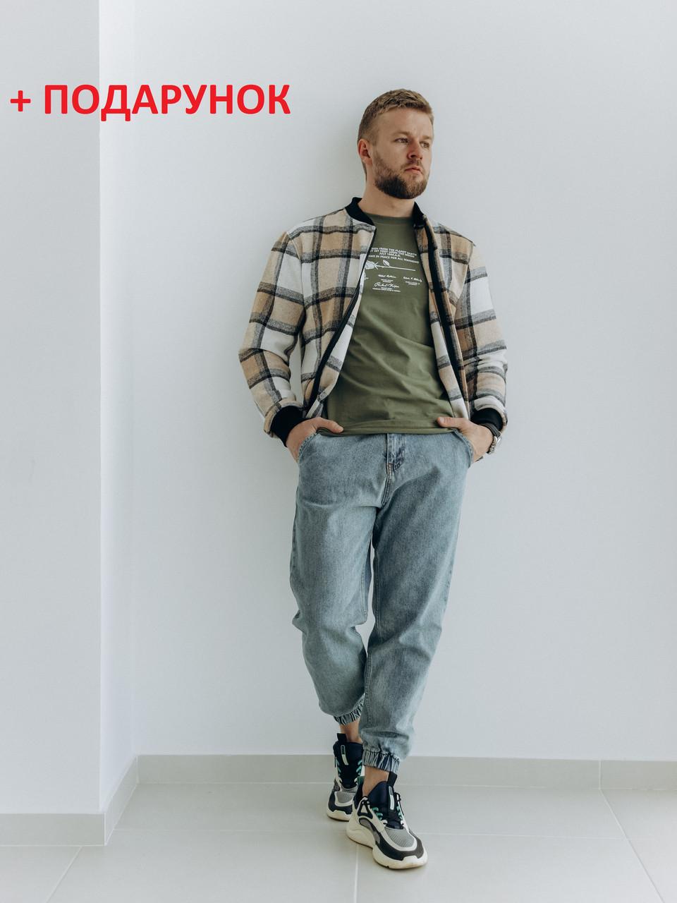 Мужской комплект одежды из джинсов, футболки и клетчатой рубашки