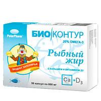 Биоконтур «Кальций и витамин Д3» Рыбий жир капсулы 50 шт