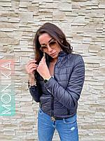 Женская весенняя яркая куртка норма и батал