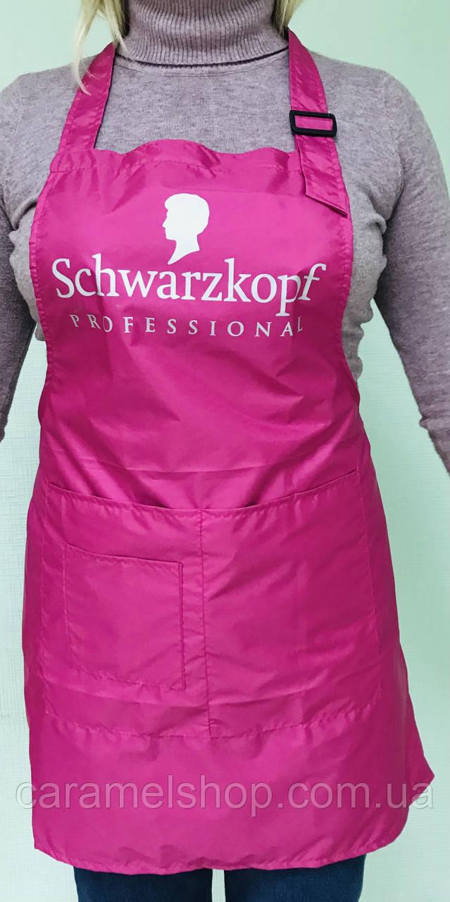 Фартух односторонній перукарський c регулятором Schwarzkopf рожевий
