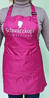 Фартух односторонній перукарський c регулятором Schwarzkopf рожевий, фото 1
