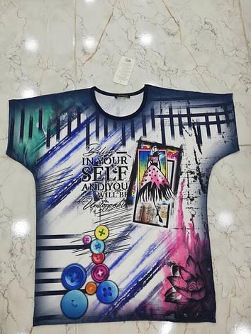Женская футболка в батальном размере с ярким принтом, фото 2