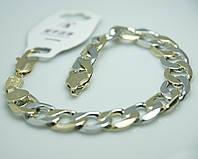 Интересный женский браслет с золотом и серебром. Брендовые украшения на руку Xuping оптом и в розницу. 26