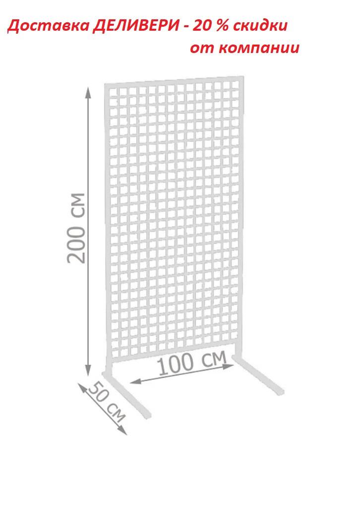Торгова сітка стійка на ніжках 200/100см профиль17х17 мм (від виробника оптом та в роздріб)