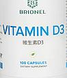 Витамин D3 100 капсул по 50 mcg, фото 3
