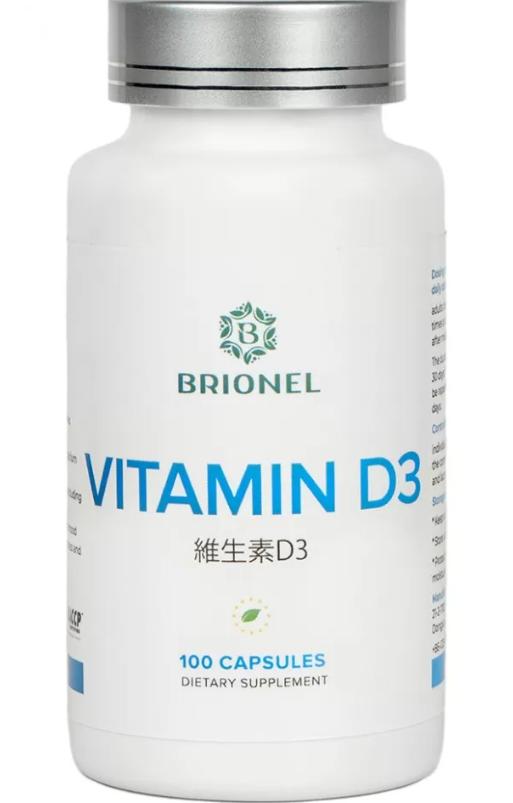 Витамин D3 100 капсул по 50 mcg