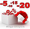 Знижка 5% на наступну покупку. Постійним клієнтам - Постійні Знижки до 20%