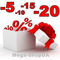 Знижка 5% на наступну покупку! Постійним клієнтам - Постійні Знижки до 20% !!!