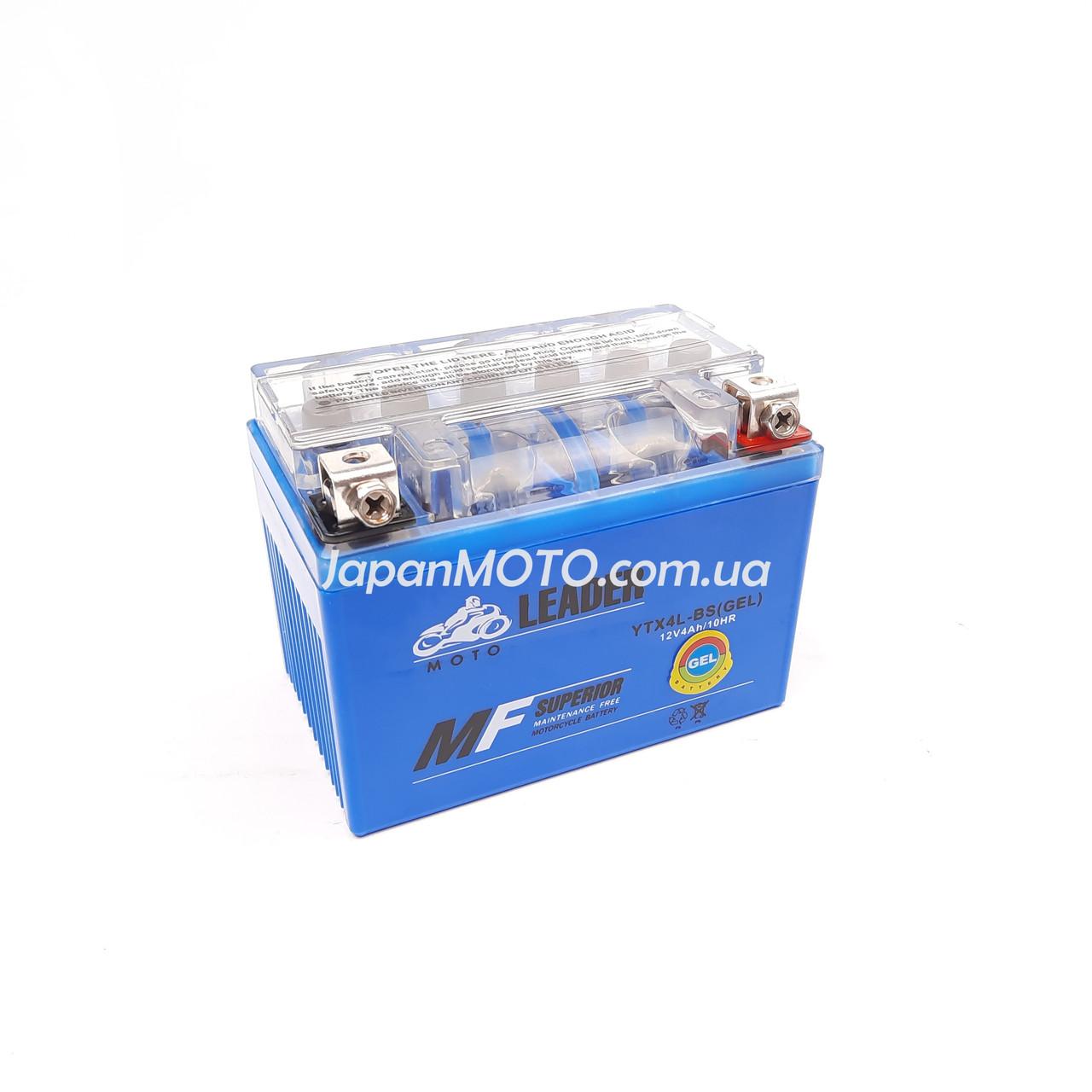 Аккумулятор 4A 12V Honda/Yamaha (YTX4L-BS) LDR синий 2021