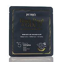 Гідрогелева маска для обличчя з чорним перлами і золотом Петитфи / Black Pearl&Gold / Petitfee / Корея / 1 шт
