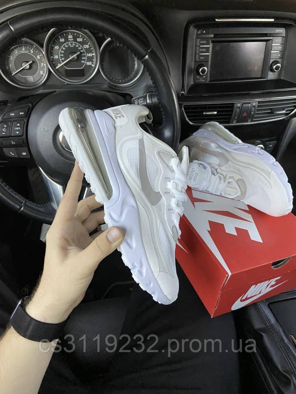 Мужские кроссовки Nike Air Max 270 React White Grey (серо-белые)