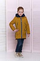 Р-р 122, Куртка парка детская демисезонная, для девочки