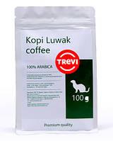 Лювак кофе в зёрнах Trevi Арабика Kopi Luwak 100 г элитный