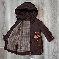 Детская куртка весна-осень рост 92-110см. Демисезонная куртка удлиненная