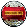 Ліхтар універсальний Ф-511 L - LED (світлодіодний) 12V/24V