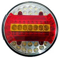 Ліхтар універсальний Ф-511 L - LED (світлодіодний) 12V/24V, фото 1