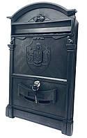 Пластиковый почтовый ящик с гербом Украины (черный)