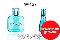 Женские духи Cool Water Давидофф 50 мл, фото 1