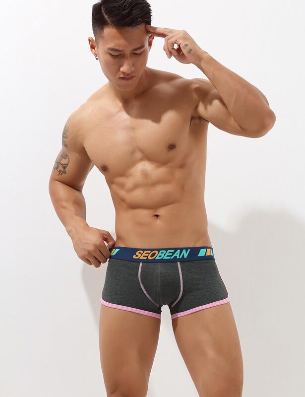 Труси-боксери Seobean темно-сірі з рожевою окантовкою