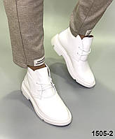 Ботинки женские демисезонные кожаные белые классические на шнуровке
