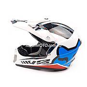 Шлем кроссовый FOX (size: XL, 126) белый