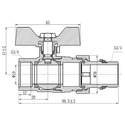 "Кран шаровой ""Американка"" SD Forte 3/4"" с антипротечкой прямой SF222W20, фото 2"
