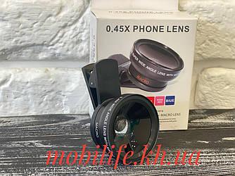 Об'єктив макро HD для телефону/Супер широкий Кут/2в1/Це кращий Об'єктив/Чорний