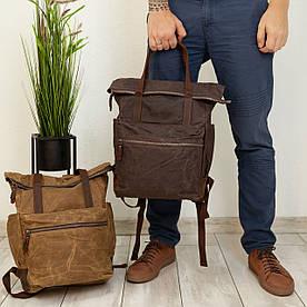 Чоловічий рюкзак Muchuan City Style