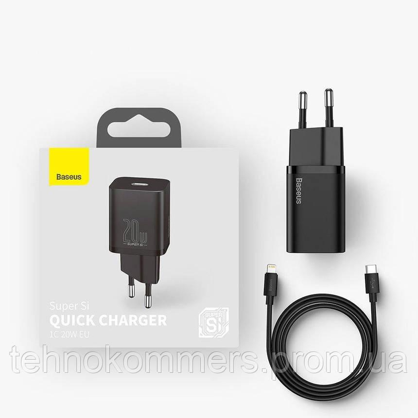 Мережевий зарядний пристрій Baseus Super Si Black, фото 2