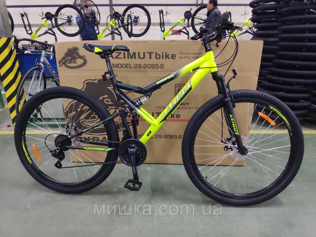 """Велосипед двухподвесной гірський Scorpion GFRD 29"""", рама 19""""+ КРИЛА У ПОДАРУНОК!"""