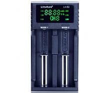 Зарядний пристрій LiitoKala Lii-S2
