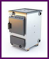 Твердотопливный котел Буржуй КП-12 кВт 4мм + бесплатная доставка