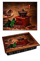 Поднос на подушке BST 040352 4436 коричневый кофейный кофемолка Листья и зерна на столике 040352, КОД: 1404390