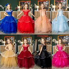 Длинные детские нарядные платья