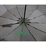 Зонт повний автомат Fiaba fia01202-12 складаний на 12 спиць Чорний, фото 4