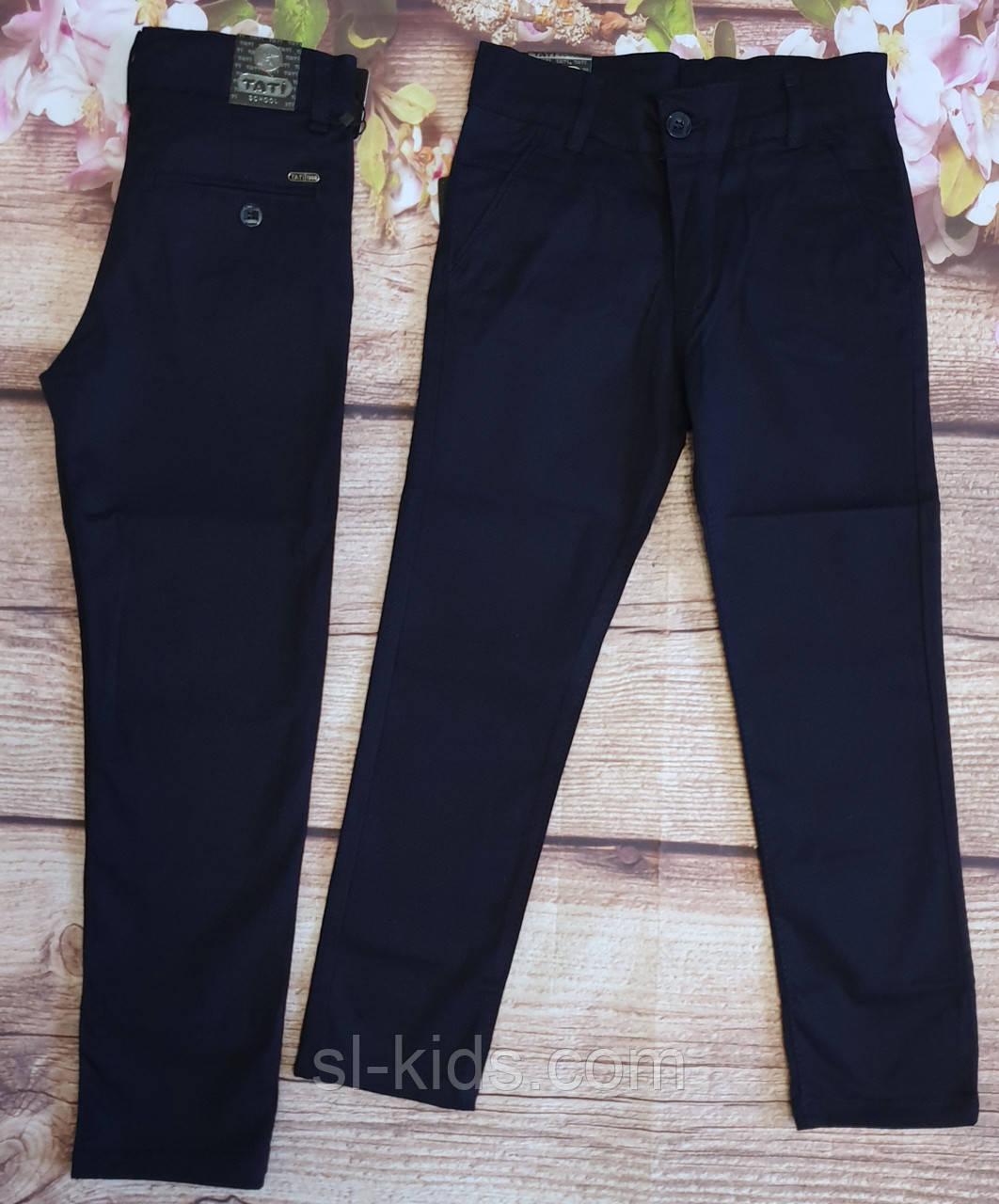 Школьные коттоновые штаны TATI для мальчика 10-13 лет(темно синие) опт пр.Турция