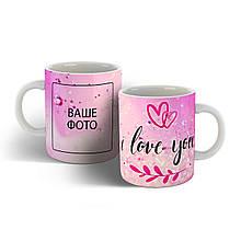 Милая чашка I love you.
