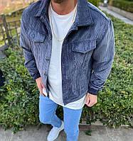 Куртка мужская вельветовая серого цвета. Стильная мужская рубашка вельветовая серая.