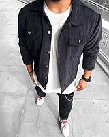 Куртка мужская вельветовая черного цвета. Стильная мужская рубашка вельветовая черная.