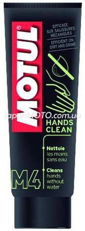 Крем для сухой чистки рук Motul M4 Hands Clean (100ML) Франция, фото 2