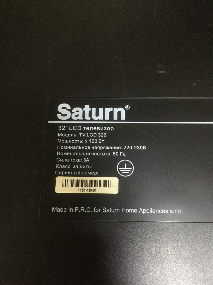 Запчастини до телевізора SATURN TV LCD 326 (T. MS6M181.1B, T315HW04 V0 CTRL BD, 4H.V2258.301, MEGMEET MP116A)