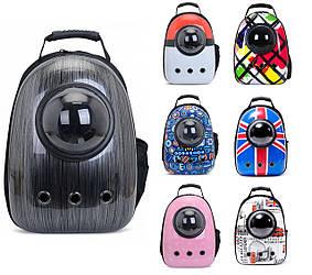Рюкзак для перенесення тварин з ілюмінатором CosmoPet для кішок і собак