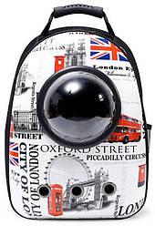 Рюкзак для перенесення тварин з ілюмінатором CosmoPet для кішок і собак London